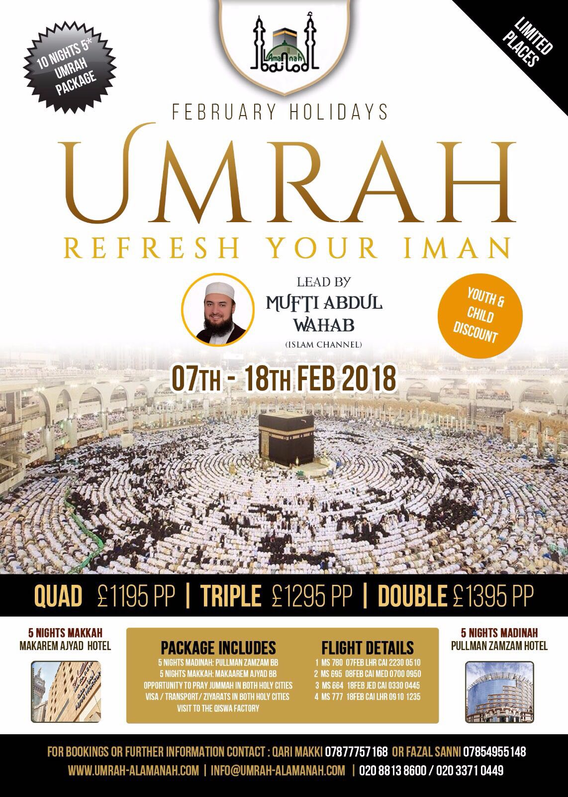 Umrah Banner: Cheap Hajj Packages
