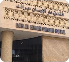 Dar Al Eiman Grand IN MADINAH