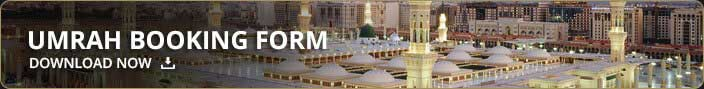 Umrah Banner: Specialist In Hajj Packages 2019 & Umrah Packages 2019