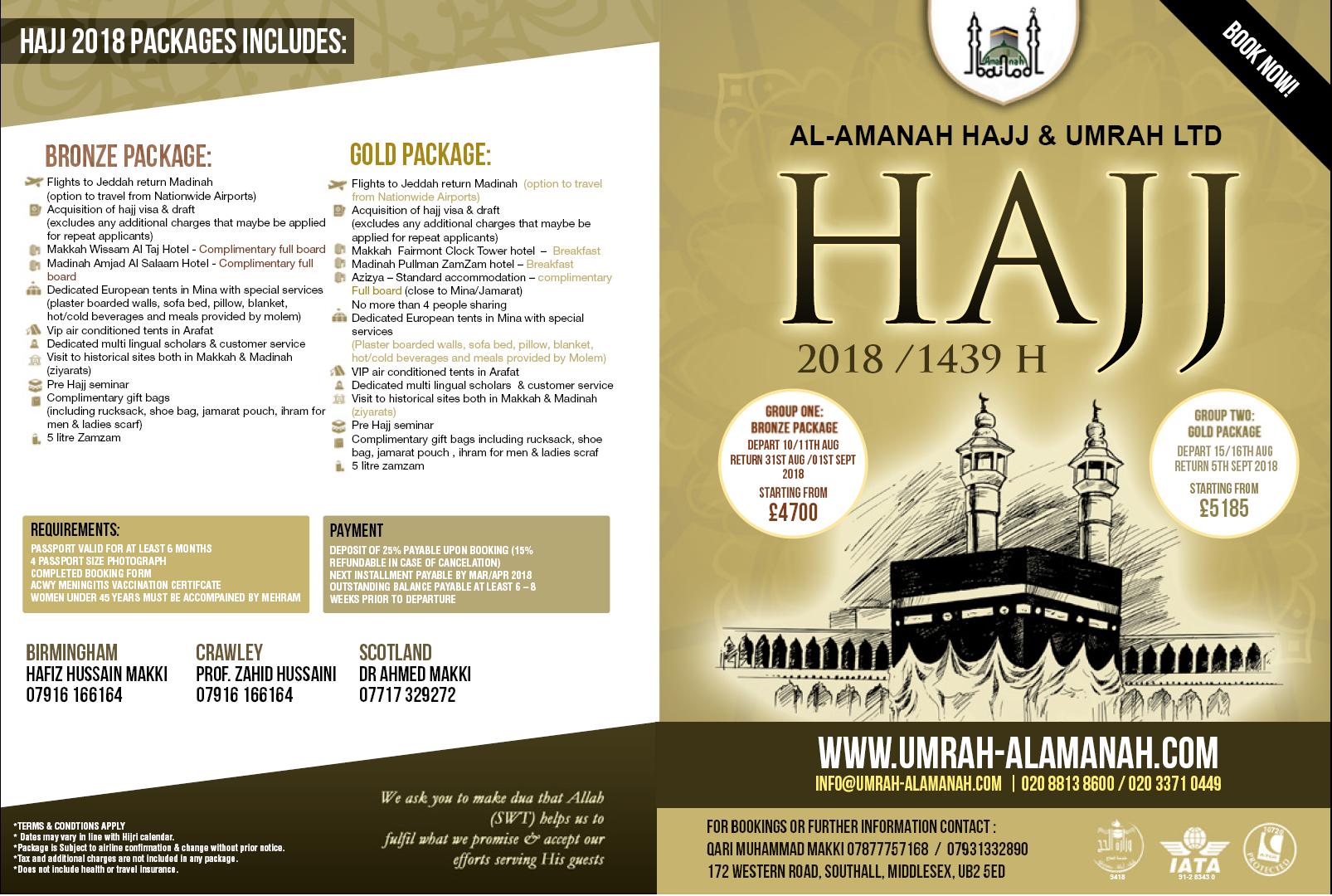 Umrah Banner: Hajj-packages2018