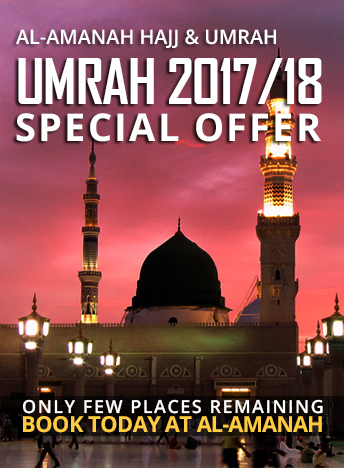 Umrah Package February 2018